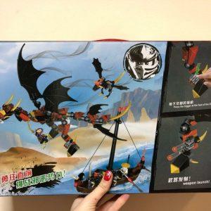 Конструктор LELE Ninja 31160 Красный дракон