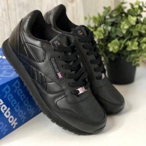 Кроссовки Reebok classic leather black черные