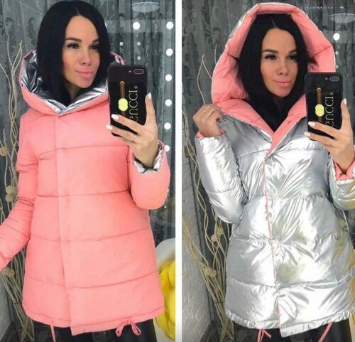 Двусторонняя женская куртка розовая