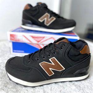 Кроссовки New Balance 574 высокие с мехом черные с коричневым