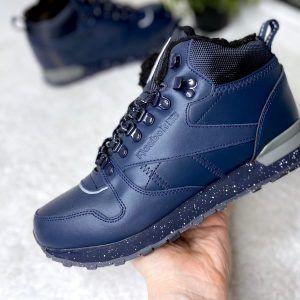 Кроссовки Reebok синие высокие с мехом