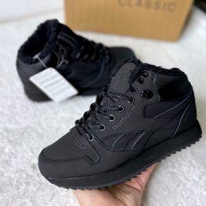 Ботинки кроссовки Reebok черные с мехом Schwarz