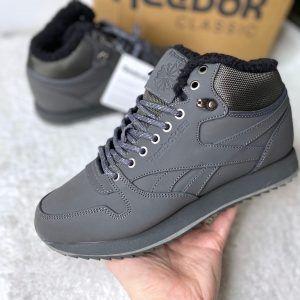 Зимние мужские серые ботинки Reebok