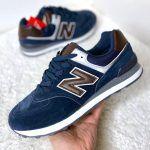 Кроссовки New Balance 574 темно-синие с коричневым