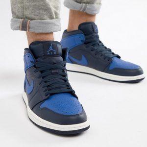 Кроссовки Nike Air Jordan мужские